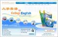 大学英语I
